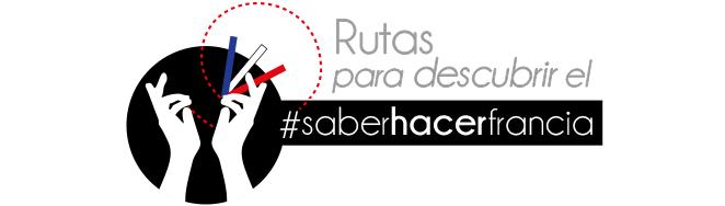 logo Saber Hacer